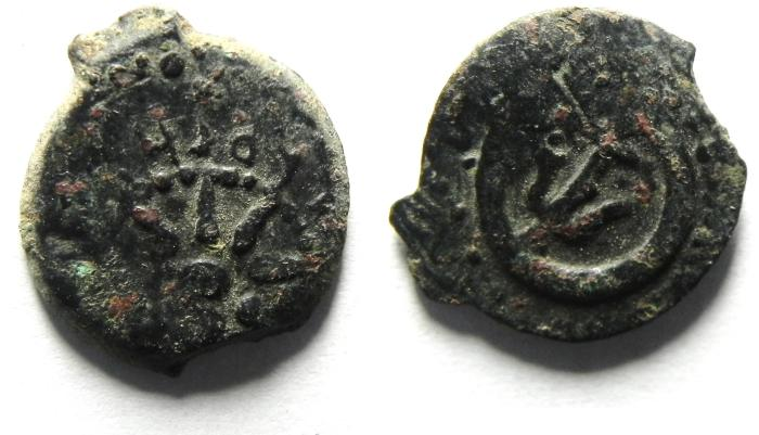Ancient Coins - JUDAEA , NICE WIDOW'S MITE , LEPTON , NICE