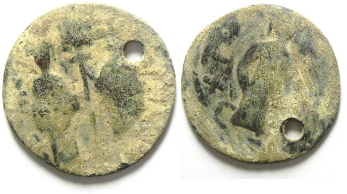 Ancient Coins - ISLAMIC IMITATION OF BYZANTIEN FOLLIS?!!