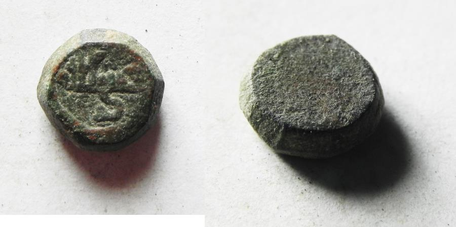 Ancient Coins - ISLAMIC. UMMAYYED AE WEIGHT. INSCRIBED