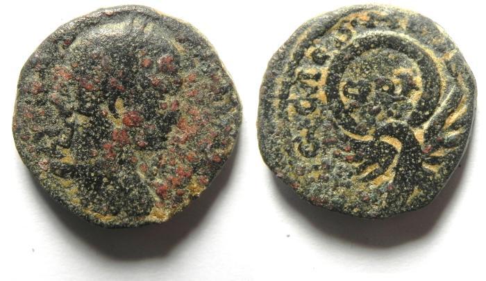 Ancient Coins - JUDAEA , CAESAREA , SEVERUS ALEXANDER AE 21 , NICE QUALITY