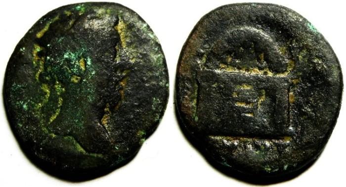 Ancient Coins - DECAPOLIS , ADRAA , VERY RARE AE 25 , MARCUS AURELIUS