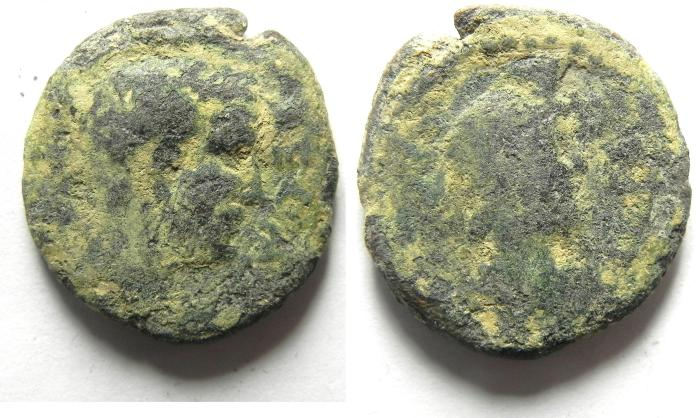 Ancient Coins - PROVINCIAL AE 21 FROM HOLY LAND