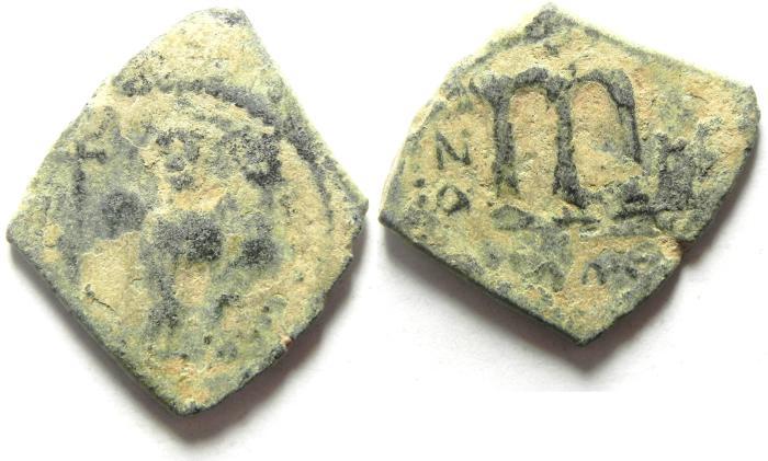 World Coins - Arab-Byzantine / Pseudo-Byzantine AE FILS / FOLLIS
