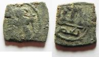 Ancient Coins - RARE: ARAB-BYZANTINE AE FALS. WITH AL BA'AD UNDER M