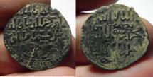 World Coins - Islamic, Mamluk, Al Zahir Rukn Al-Din Baybars I, Silver dirham.