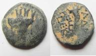 Ancient Coins - Decapolis. Gaadara. Quasi-autonomous AE 21mm, 6.38g. 1st Century B.C