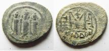 Ancient Coins - AS FOUND: ARAB-BYZANTINE AE FALS. TIBERIAS MINT.