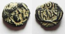 Ancient Coins - NABATAEAN KINGDOM. RABBEL II & GAMILAT AE 14