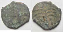 JUDAEA, ANTONIUS FELIX 52-59 AD. AE PRUTAH