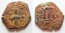 Ancient Coins - ARAB-BYZANTINE. IMITATING CONSTANS II FOLLIS. NICE!