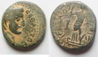 Ancient Coins - RARE: Judaea. Ascalon under Antoninus Pius (AD 138-161). AE