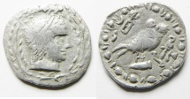 Ancient Coins - VERY RARE HALF UNIT. EXCEPTIONAL QUALITY: Arabia Felix. Himyarite kingdom. Imitation New Style Athenian issue. AR half unit 18mm, 2.39g). Struck first century BC.