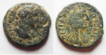 Ancient Coins - ARABIA. PETRA . HADRIAN / TYCHE'S BUST. AE 20