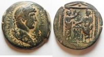 Ancient Coins - BEAUTIFUL & VERY ATTRACTIVE : EGYPT. ALEXANDRIA. HADRIAN AE DRACHM