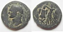 Judaea Capta under Domitian AE 24