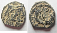 Ancient Coins - NABATAEAN KINGDOM. RABBEL II. GAMILAT. AE 17