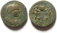 Ancient Coins - Roman Provincial. Coele Syria, Heliopolis under Gallienus, AD 253-256. AE 27