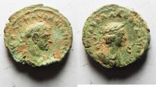 Ancient Coins - EGYPT. ALEXANDRIA. AURELIAN & VABALATHUS POTIN TETRADRACHM