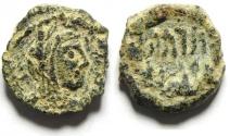 Ancient Coins - NABATAEAN KINGDOM , ARETAS IV AE COIN , SCARCE