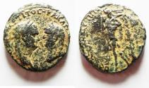 Ancient Coins - JUDAEA, Herodians. Agrippa II, with Titus & Domitian. Circa 50-100 CE. Æ 29