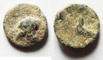 Ancient Coins - NABATAEAN OR GREEK LEAD TOKEN