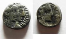 Ancient Coins - NABATAEA. Aretas IV, with Shaqilat. 9 BC- AD 40. Silver Drachm