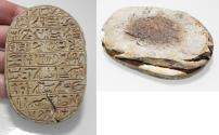 Ancient Coins - ANCIENT EGYPT, AMENHOTEP III LION HUNTS COMMEMORATIVE HEART STONE SCARAB. 1388 - 1378 B.C