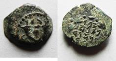 Ancient Coins - ORIGINAL DESERT PATINA. HASMONEAN. JUDAEAN AE PRUTAH