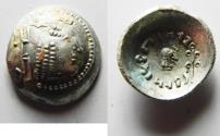 Ancient Coins - ARABIA, Southern. Himyar. 'Amd?n Bay?n Yahaqbi?. Circa AD 100-120. AR Unit