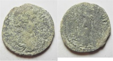 Ancient Coins - ROMAN PROVINCIAL. Uncertain near Eastern mint under Marcus Aurelius as Caesar (AD 139-161). AE 25mm, 6.36g.