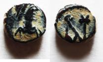 Ancient Coins - BYZANTINE. Anastasius I (AD 491-518). AE nummus (8 mm, 0.82 g) Constantinople mint. Struck AD 491-498.