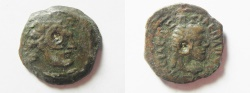 Ancient Coins - CYRENE , PTOLEMY V AE 16 , WITH LIBYA ON REVERSE