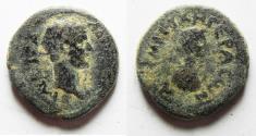 Ancient Coins - DECAPOLIS. GERASA. HADRIAN AE 21