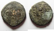 Ancient Coins - BYZANTINE EMPIRE. JUSTIN II & SOPHIA BRONZE FOLLIS