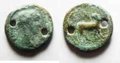 Ancient Coins - EGYPT. ALEXANDRIA. HADRIAN AE OBOL