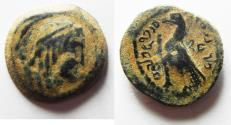 Ancient Coins - CHOICE EXAMPLE FOR THE TYPE: Arabia Nabatean Kingdom. Malichos I (60-30 BC) AE 20mm, 4.84g). Petra mint. Struck in regnal year 27 (34/3 BC).
