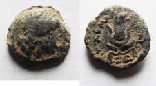 Ancient Coins - Ptolemy IX Soter II Lathyros Æ 16 . Alexandria