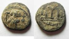 Ancient Coins - ISLAMIC, Time of the Rashidun. Pseudo-Byzantine types. Circa AH 37-55 / AD 658-675. Æ Fals