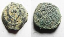 Ancient Coins - JUDAEA. NICE AS FOUND HASMONEAN AE PRUTAH