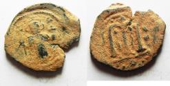 Ancient Coins - ISLAMIC, Umayyad Caliphate (Arab–Byzantine coinage). Circa 680s-700/10. Æ Fals . 'Pseudo-Damascus' mint, probably in northern Jordan or Palestine.