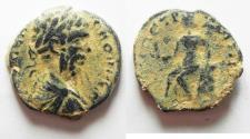 Ancient Coins - AS FOUND. ARABIA. PETRA. SEPTIMIUS SEVERUS AE 23