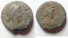 Ancient Coins - Apparently unpublished reverse type: Egypt. Alexandria under Faustina II (AD 161-170). Billon tetradrachm (21mm, 12.56g).