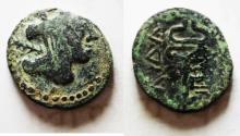 Ancient Coins - DECAPOLIS. GADARA. Autonomous issues. 1st century BC. AE 20