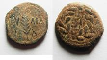 Ancient Coins - BEAUTIFUL AS FOUND: Judaea. Valerius Gratus 15-26 AD AE Prutah.