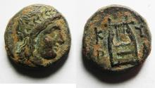 Ancient Coins - CHOICE: KYRENAICA, Kyrene. temp. Magas. As king of Kyrene, circa 282/75-261 BC. Æ 15