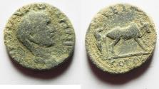 Ancient Coins - ARABIA. PETRA. AS FOUND. ELAGABALUS AE 20
