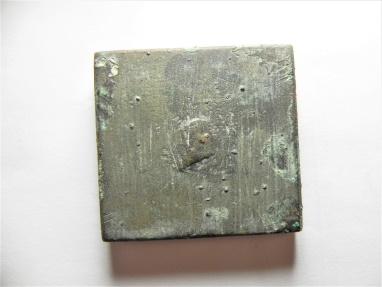 Ancient Coins - BYZANTINE. AE 36 numismata weight (48 x 45mm, 160.05g) with silver inlay. sixth-seventh centuries AD