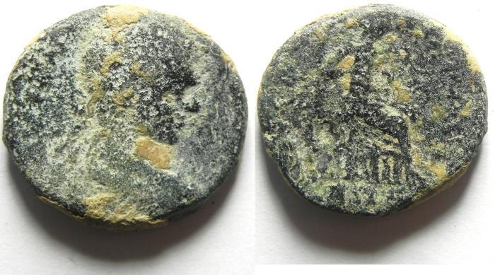Ancient Coins - SAMARIA , NYSA-SCYTHOPOLIS ,AE 24MM