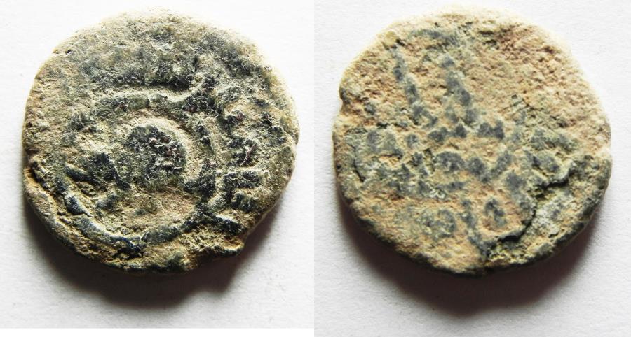 World Coins - ISLAMIC, Umayyad Caliphate. AE FALS. jerboa. HUMS MINT