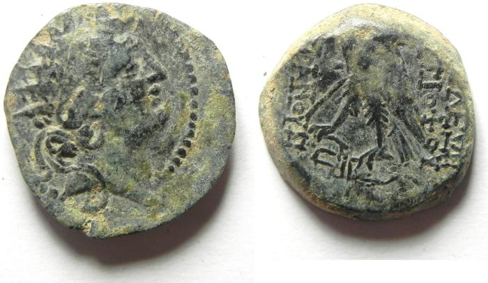 Ancient Coins - SELEUCID KINGDOM , ANTIOCHOS VIII AE 18